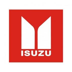Топливная Трубка (1)Isuzu...