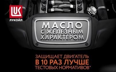 Масла и расходные материалы C.N.R.G., Gazpromneft, MOBIL, CASTROL